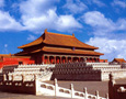 Beijing Forbidden City Tour