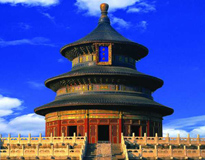 4 Day Classic Beijing Tour