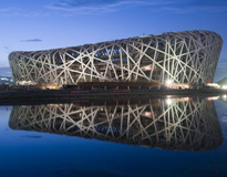 Beijing Olympic Sites Tour
