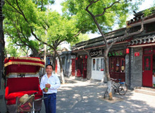 hutong picture
