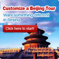 Customize Beijing Tour