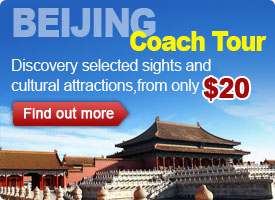 Beijing Coach Tour