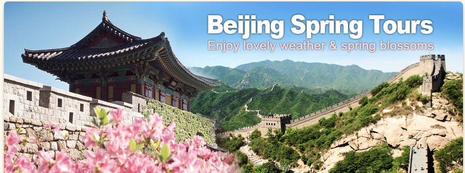Beijing Spring Tour Deal