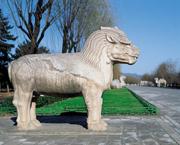 Stone Lion,Sacred Way
