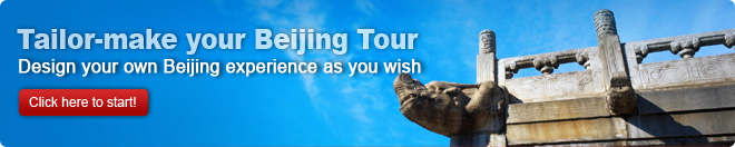 Tailor-make your Beijing tour