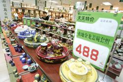 Why Drink Beijing Tea