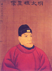 Emperor Zhu Yuanzhang ...